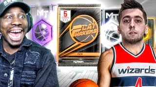 PACK AND PLAY vs ANTODABOSS! NBA 2K17 MyTeam Gameplay Ep. 1