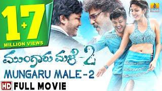 Mungaru Male 2 - HD Full Movie   Golden Star Ganesh, Neha Shetty, V Ravichandran   Arjun Janya