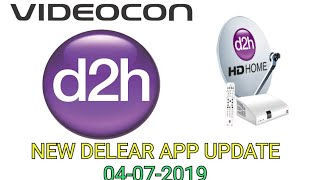 VIDEOCON D2H DEALER APP Videos - Playxem com