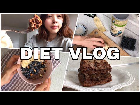 [ENG SUB]무조건 살빠지는 맛있는 다이어트 식단! 단백질빵,디톡스스무디,초코오트밀죽!