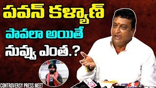 Prudhvi Raj Counters Two Women TDP leaders..