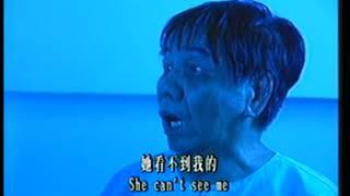 Phim kinh dị Trung Quốc -  Ma mắt mèo