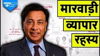 How Marwari Become Rich   Dhandho Investor Book Summary   Mohnish Pabrai