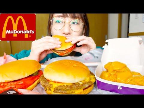 【マクドナルド】お昼ごはんに辛ダブチとハミダブチを食べる【モッパン】