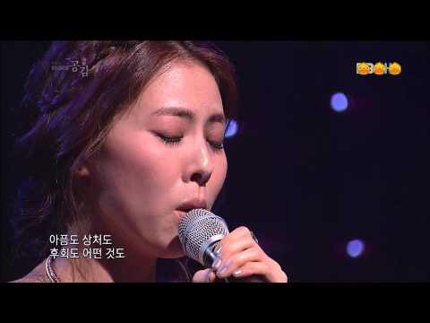 120502 박지윤 (Park Ji Yoon) - 고백 (Silent Confession)