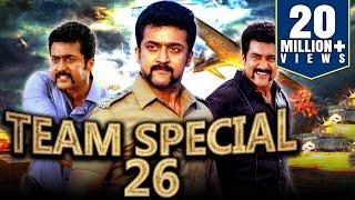 Team Special 26 (2019) Tamil Hindi Dubbed Full Movie | Suriya, Anushka Shetty, Hansika Motwani