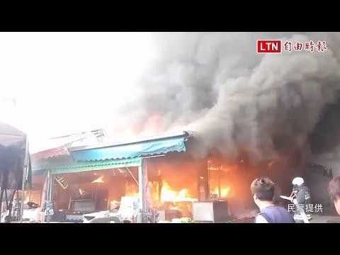 埔里第3市場竄大火 冒出濃煙搶救中 列印