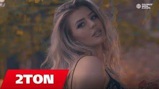 Ghulo ft. Xhavit Avdyli - Zana (Official Video HD)