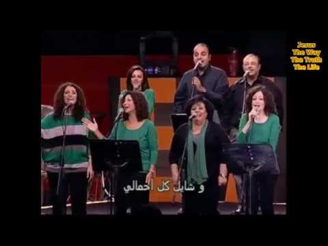 Ha Hallelujah...Arabic Christian Song(Egypt)