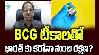 Prof K Nageshwar: Can BCG vaccination protect India from c..