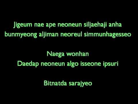 SHINee - Sherlock lyrics