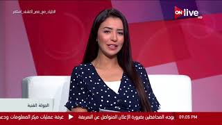 الجولة الفنية - أحمد حلمي يعود للسينما بفيلم quotالجان اتهانquot     -