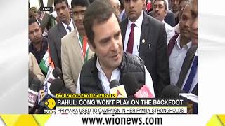 We are not going to play in backfoot: Rahul Gandhi after Priyanka Gandhi takes political plunge