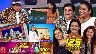 Suma's Cash latest promo ft Ali, Laila, Prema, Rekha, tele..
