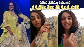 Tollywood actress Nithya Menon auctioned her Lakme Fashion..