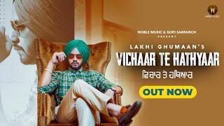 Vichaar Te Hathyaar – Lakhi Ghumaan