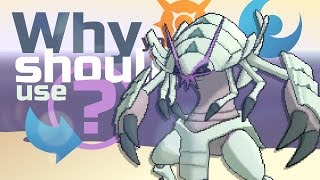 Why You Should Use Golisopod In Pokemon Sun and Moon! (ft. foofootoo)