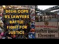 Delhi Cops Vs Lawyers Battle: Fight for Justice or Turf Wars | NewsX