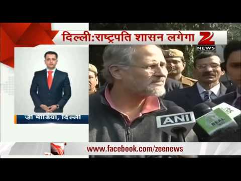 Lieutenant Governor Najeeb Jung recommends President`s rule in Delhi