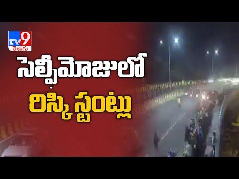 Hyderabad: Selfie stunts on Durgam Cheruvu Cable bridge
