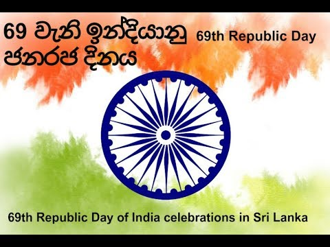 69th Republic Day of India celebrations in Sri Lanka