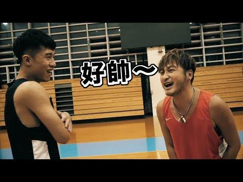 【HBL 特企】南山高中—加入傳統籃球名校 ft.林柏昇 Kid