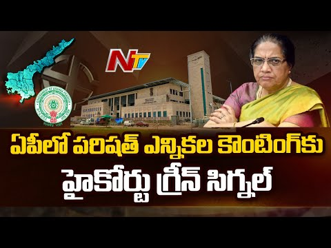 SEC releases notification, counting of ZPTC, MPTC votes in AP on Sunday