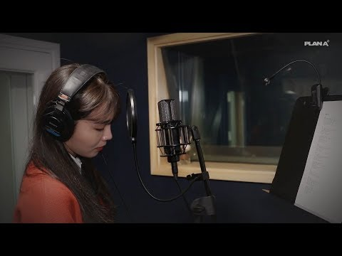 허각 - 바보야 Only You (Cover by. Eun Ji)
