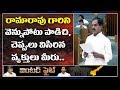 AP Minister Narayana Swamy Speaks About New Liquor Policy  | AP Assembly  | ABN Telugu