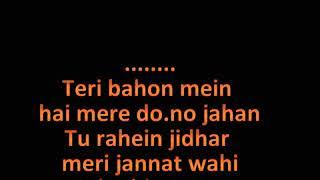 Janam janam | Shah Rukh Khan | Kajol | pritam | karaoke