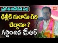 CM KCR blasts Congress Slavery Politics