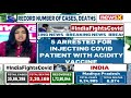 5 Arrested In Nagpur For Administering Wrong Med | Acidity Injection Instead Of Remdesivir | NewsX  - 03:11 min - News - Video