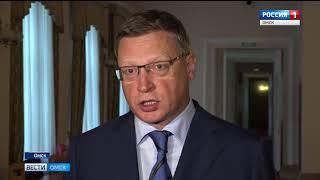 Александр Бурков подал документы на регистрацию в областную избирательную комиссию