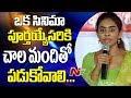 Sri Reddy's powerful speech about Casting Couch @ Somajiguda Press Meet