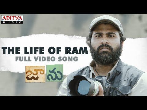 The-Life-Of-Ram-Full-Video-Song