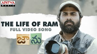 The Life Of Ram Full Video Song- Jaanu Movie- Sharwanand..
