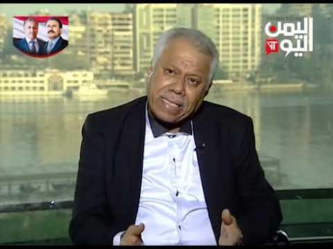 قناة اليمن اليوم - الصحافة اليوم 13-11-2019