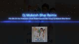 Phir Bhi Dil Hai Hindustani (Desh Bhakti Special Mix Song) Dj Mukesh Bhai Remix