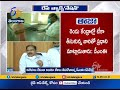 All Set to Covid 19 Vaccination in State | DME Ramesh Reddy Interview