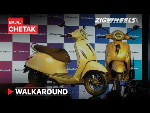 Bajaj Chetak Unveil Walkaround Review | Electric motor, range, features & more |