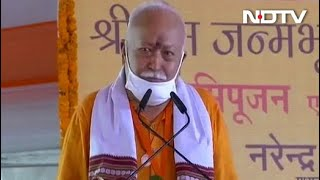 Moment of joy says RSS chief Mohan Bhagwat in Ayodhya..