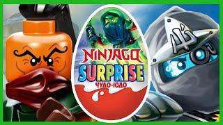 Лего Ниндзяго - Небесные Пираты - Призрачная Армия - Киндер Сюрприз. Lego Ninjago - Kinder Surprise