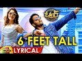 6 Feet Tall Song Full Lyrical: Voter Movie- Manchu Vishnu, Surabhi