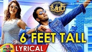 6 Feet Tall Song Full Lyrical: Voter Movie- Manchu Vishnu,..