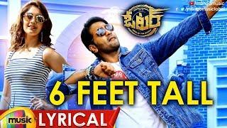 6 Feet Tall Song Full Lyrical: Voter Movie- Manchu Vishnu,..
