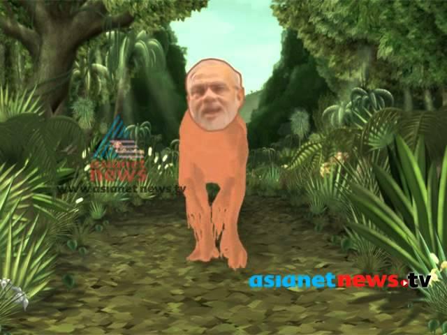 Priyanka saving  Rahul  to  Modi Cartoon Animation