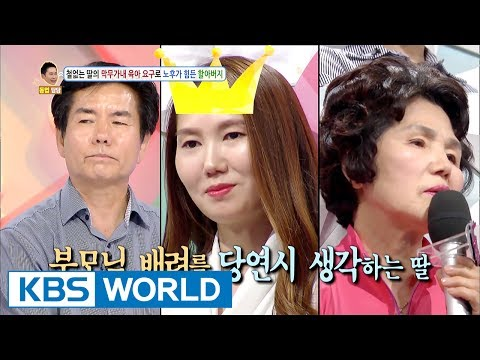 Parents are suffering because of immature daughter [Hello Counselor / 2017.06.05]
