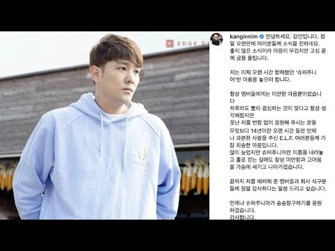 2019-07-11 強仁宣佈退出Super Junior 發長文承認「沒有放下的勇氣」