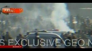 بالفيديو.. مقتل وإصابة 377 شخصا في تفجير انتحاري بلاهور الباكستانية