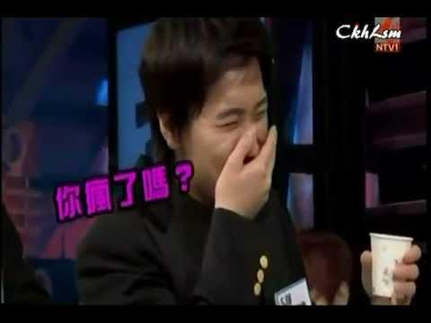 [KyuMin] Kyuhyun likes to call Sungmin